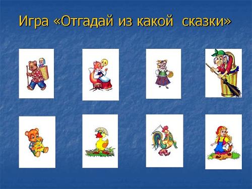 Конспект  занятия по развитию речи, для детей раннего дошкольного возраста: «Весенняя сказка»