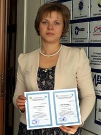 Астахова Ирина Сергеевна