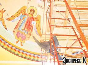 С крестом и кистью