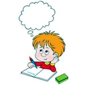 Рабочая программа учителя начальных классов по работе с детьми низкой мотивации