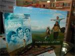 Фильм «Небо моего детства» теперь на DVD