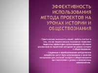 Чернова Татьяна Валерьевна