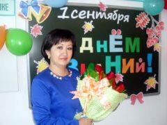 Бекенова Жанна Балтабаевна