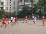 Организация детских подростковых объединений, дворовых клубов в социуме | фото с сайта rodnik.kz