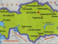 Государство Казахстан. Государственные символы. Географическое положение Казахстана и его границ