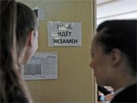 Фото ©РИА Новости