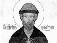 Дмитрий Иванович Донской