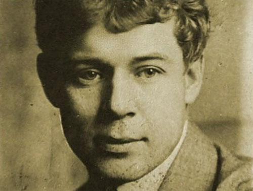 Есенин Сергей Александрович | фото с сайта nnm.ru