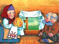 Фото с сайта moreskazok.ru