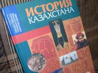 Фото с сайта www.diapazon.kz