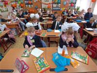 Фото с сайта www.zakon.kz