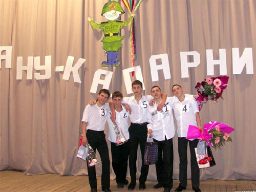 Фото с сайта www.oreninform.ru