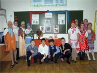 Внеклассное мероприятие по русской литературе «Веселая ярмарка»
