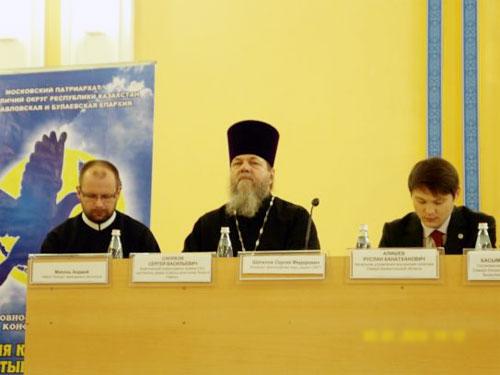 Церковно-историческая конференция   Фото с сайта www.petr-pavel.kz