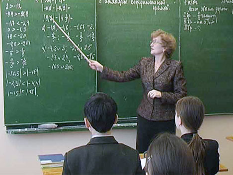 При разработке программы повышения квалификации учителей учитывался международный опыт | Фото с сайта lentachel.ru