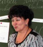 Абылгазиева Р.Г.