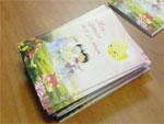 В Актобе вышла книга сказок, авторами которых стали дети