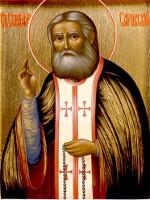 Преподобный Серафим, Саровский чудотворец | Фото с сайта ru-icons.ru