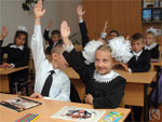 Открытый урок по русскому языку в 7-м классе по теме: «Награжденный через искусство…» | Фото с сайта bel.ru