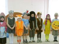 Праздничное мероприятие «В гостях у сказки» для учащихся младшего звена