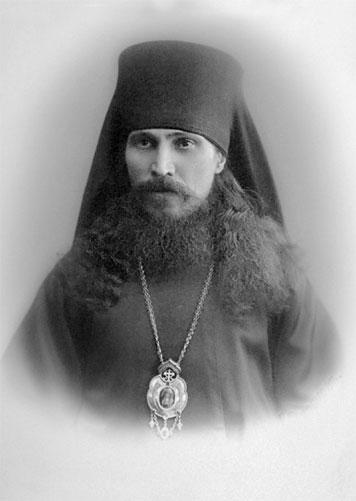 Священномученик Мефодий — епископ Петропавловский