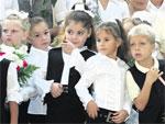 В Казахстане запретили проводить тестирования первоклашек | Фото с сайта segodnya.ua