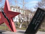 История политических репрессий и сопротивления несвободе в СССР | Фото с сайта svobodanews.ru