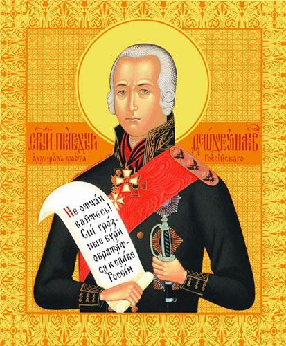 Ушаков Фёдор Фёдорович | Фото с сайта historic.ru