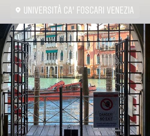 Из окна университета  Ка'Фоскари