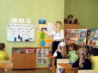 Хабарова Елена Владимировна