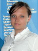 Лисунова Наталья