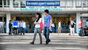 Прием заявлений на участие в ЕНТ-2012 завершится 25 апреля | © Владислав Воднев