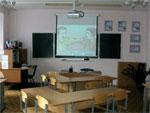 Использование информационных технологий на уроках истории в рамках перехода к электронному обучению