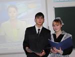 Урок по изучению программы «Казахстан 2030» в 11 классе