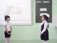 Конкурс «Школа, доброжелательная к детям»