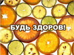 Неделя здоровья | Фото с сайта prazdnik-land.ru