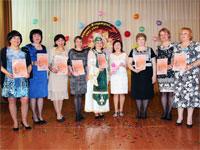 Конкурс «Воспитатель года—2012»