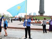 Флаг Казахстана на Поклонной горе