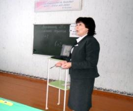 Некибаева Торгин Ивановна