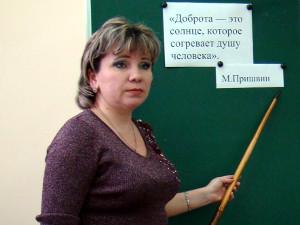 Голомазова Светлана Витальевна