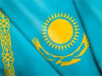 Тема: «Мой Казахстан»   фото с сайта actualcomment.ru