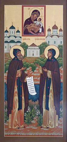 Святые благоверные князь Пётр и княгиня Феврония, муромские чудотворцы