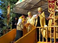 Начало юбилейных торжеств в городе Петропавловске