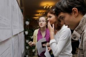 В Казахстане увеличено количество грантов для обучения историков | Фото с сайта: bnews.kz