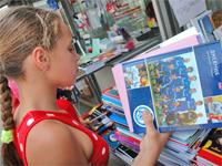 Сколько стоит 1 сентября? | фото с сайта lentaru.net