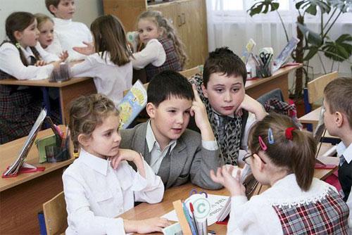 Урок-игра «Правила поведения в школе» | Фото с сайта itogi.ru