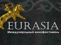 Кинофестиваль «Евразия» в Алматы принимает звездных гостей | Фото: thenews.kz