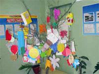 КТД «День учителя в школе»