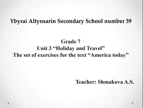 Презентация «America today»