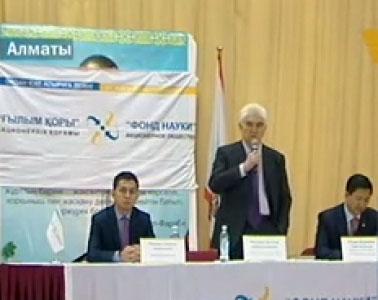 МОН РК усилит контроль за качеством образования в регионах
